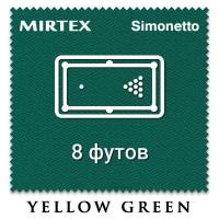 Отрез бильярдного сукна на стол 8 футов (3х2м) Simonetto 920 200см Yellow Green (Mirteks)