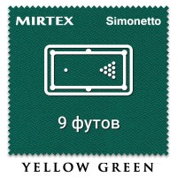 Отрез бильярдного сукна на стол 9 футов (3.5х2м) Simonetto 920 200см Yellow Green (Mirteks)