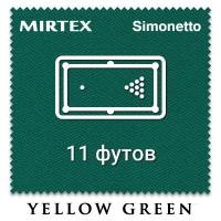 Отрез бильярдного сукна на стол 11 футов (4.7х2м) Simonetto 920 200см Yellow Green (Mirteks)