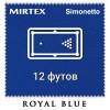 Отрез бильярдного сукна на стол 12 футов (5х2м) Simonetto 920 200см Royal Blue (Mirteks)
