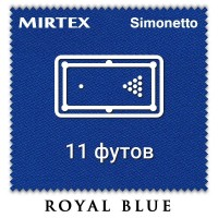 Отрез бильярдного сукна на стол 11 футов (4.7х2м) Simonetto 920 200см Royal Blue (Mirteks)
