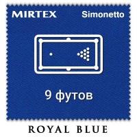 Отрез бильярдного сукна на стол 9 футов (3.5х2м) Simonetto 920 200см Royal Blue (Mirteks)