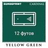 Отрез бильярдного сукна на стол 12 футов (5х1.98м) Eurosprint Cardinal Yellow Green