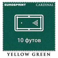 Отрез бильярдного сукна на стол 10 футов (4х1.98м) Eurosprint Cardinal Yellow Green