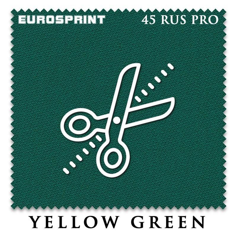 Отрез 2.2 х 1.98м бильярдного сукна  Eurosprint 45 Rus Pro Yellow Green