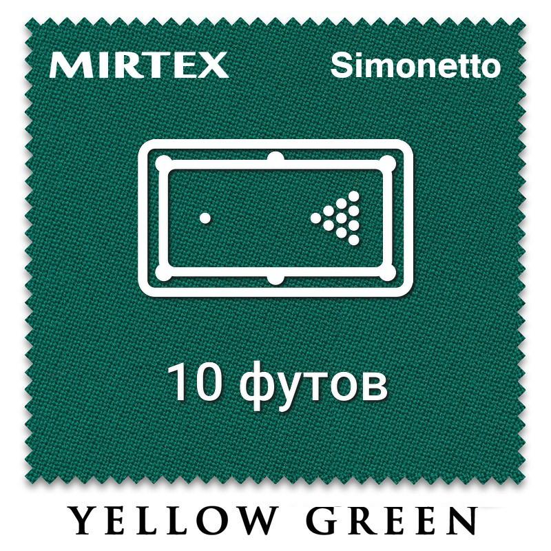 Отрез бильярдного сукна на стол 10 футов (4х2м) Simonetto 920 200см Yellow Green (Mirteks)
