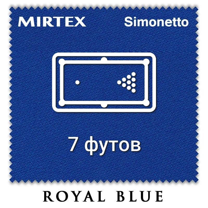 Отрез бильярдного сукна на стол 7 футов (2.7х2м) Simonetto 920 200см Royal Blue (Mirteks)