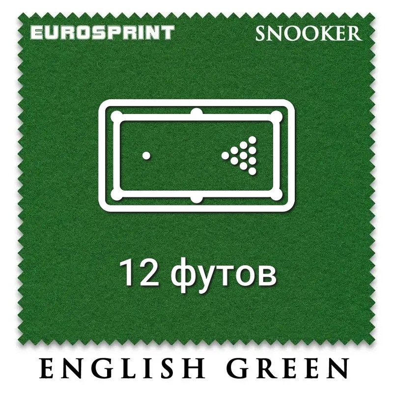 Отрез бильярдного сукна для снукера на стол 12 футов (5х1.97м) Eurosprint Snooker 1190 Yellow Green