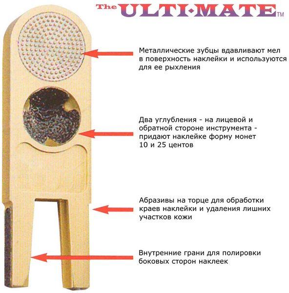 Инструмент для обработки наклейки Ulti-Mate Cue Tip Tool